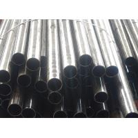 Buy cheap Stainless Carbon Steel Seamless Pipe from wholesalers