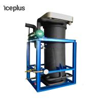 Cheap Industrial Tube Ice Making Machine Durable Automatic Tube Ice Maker wholesale