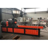 Cheap Bottles PET pelletizing granulator recycle machine twin screw extruder wholesale