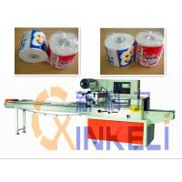 Cheap high speed single roll toilet paper packing machine manufactory wholesale