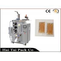Cheap 1-50ml /Bags Automatic Liquid Packing Machin with Double Rows , Electric Driven Type wholesale