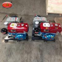 Cheap Hot Sale  5 Ton Variable Speed Diesel Power Cable Pulling Winch wholesale