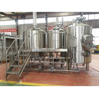 Buy cheap Nanobrewery Beer Making Equipment Stainless Stain Material 2 Vessels Brewhouse from wholesalers
