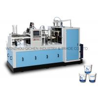Cheap Energy Saving Single PE Coated Paper Cup Machines PLC Control 6KW wholesale