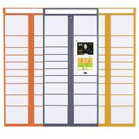 Cheap Colorful Smart Lockers For Packages , Android / Windows Parcel Locker System wholesale