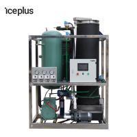 Cheap Imported Compressor Tube Ice Making Machine  Quite Thick And Transparent Ice wholesale