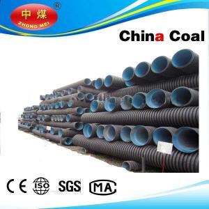 Cheap uhmwpe pipe Shandong china coal wholesale