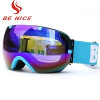 Cheap Durable Ski Snowboard Goggles / Cool Snowboard Goggles Protective Safety Skiing Eyewear Glasses wholesale