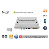 """Plug and Play Multilanguage Car Android GPS Navigation Box 7"""" 6.5"""" 8"""" 10""""  for Pioneer Monitor"""