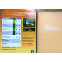 Cheap Retail Software Key Code For Microsoft Office Professional Academic 2010 wholesale