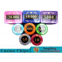 Cheap 730 Pcs Crystal Screen Style Roulette Chip Set / Poker Game Set In Aluminum Case wholesale