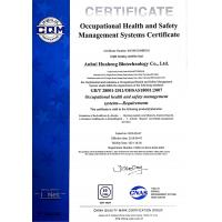 Anhui Huaheng Biotechnology Co.,Ltd. Certifications