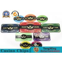Cheap Hot 760 Acrylic Chips Bargaining Poker Chip Set Custom With Aluminum Case With Factory Price wholesale
