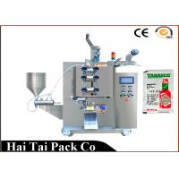 Cheap Sachet Cream / Shampoo / Lotion Automated Packing Machine 15 gms to 250 gms wholesale