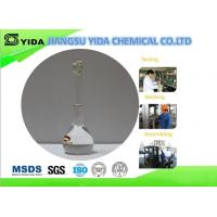 Buy cheap Colorless And Transparent Liquid Ethylene Glycol Phenyl Ether CAS 122-99-6 from wholesalers