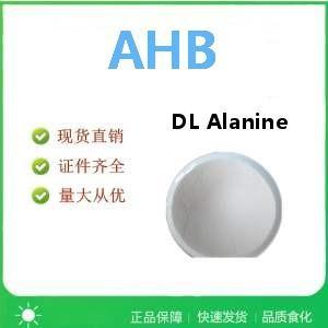 Cheap DL-Alanine  Enzymatic 302-72-7 Pharma Intermediates wholesale