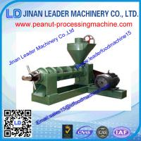 China less labor automatic Small cold peanut oil processing machine used to squeeze various kind on sale