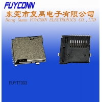 Cheap Copper Alloy 9 Pin TF Card Connector T Flash Holder Solder wholesale