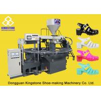 Buy cheap Automatic Mono Color PVC Shoes Making Machine 110-150 Pair Per Hour / 6 Tons from wholesalers
