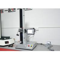 Cheap 300G Universal Tensile Testing Machine , Tensile Testing Equipment With Video Use wholesale