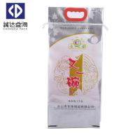 Cheap Easy Open BOPP Woven Bags Rice Bag Moisture Proof Customized Color With Side Gusset wholesale