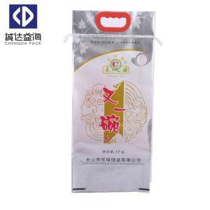Cheap 10kg 25kg 50kg Matt Lamination Polypropylene Bags For Packaging With Handle wholesale