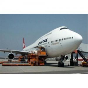 air freight from shenzhen, guangzhou, shanghai, dalian to the