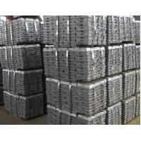 Buy cheap Zinc ingot & Metals from wholesalers