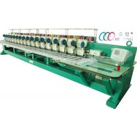Cheap 16 Heads Mixed Flat And Double Sequin Industry Embroidery Machine wholesale