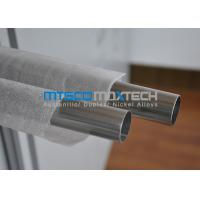 Buy cheap Polished Stainless Steel Welded Tube from wholesalers