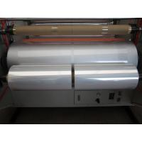 Buy cheap AF-1250 /1000 mm LLDPE Double Layer Stretch Film Extrusion Machine from wholesalers