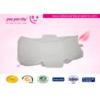 Quality Disposable High Grade Sanitary Napkin Ladies Use Pure Cotton Surface Type for sale