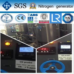 Cheap ASME / CE Carbon Steel PSA Nitrogen Generator High Purity Nitrogen Generator wholesale