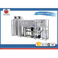 Cheap Stainless Steel Residential Water Filtration Systems , Industrial Ro Filtration System wholesale