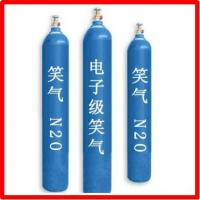 Cheap wholesales 99.9%-99.999% Medical Nitrous Oxide N2O Gas Laughing Gas Price wholesale