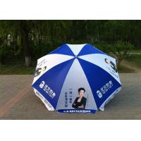 Cheap Blue And White Big Outdoor Umbrella Logo Printed Hd Design For Beach And Garden wholesale