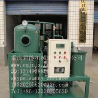 Cheap TZL-50  used turbine Oil Treatment plant,breaks emulsification,high oil out rate wholesale