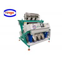 China 220V / 50Hz High Efficiency Rice Mill Machine For Bulk Food Processing on sale