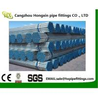 Cheap Manufactory Q235 Competitive Price For Galvanized Hollow Section Round Steel Pipe wholesale