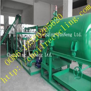 Cheap ZSC-2 waste black oil clean machine,waste oil purification plant wholesale