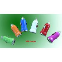 Buy cheap Mini Car Chager from wholesalers