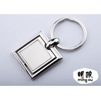 Buy cheap 34g Blank Metal Keychains For Company Promotion , Square Shape Spinner Key Ring from wholesalers