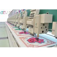 Cheap 15 Heads Commercial Computerized Chenille Embroidery Machine For Towel wholesale