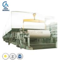Cheap 1575mm finely processed fluting paper making machine for recycling waste paper wholesale