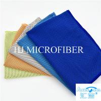 Factory Direct Microfiber Cleaning Cloth Blue Color Colorful Beach Square Towel 40*60cm