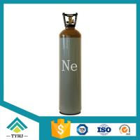 Cheap Exporter of 99.999% Neon Gas_China Factory 99.999% Neon Gas_Buy 99.999% Neon Gas wholesale