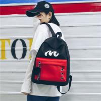 Buy cheap summer new school wind color letters hanging backpack handbag student bag from wholesalers