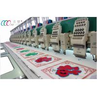 """Cheap Automatic Towel / Chain-stitch Embroidery Machine 15 Head With 10"""" LCD wholesale"""