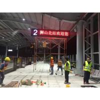Cheap Outdoor P8 Full Color Commercial Scrolling LED Sign for Train station wholesale