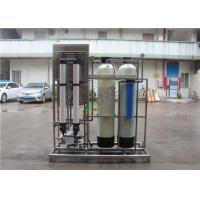 China 2000LPH Ultrafiltration Membrane System For Water Reuse Uf Water Purifier on sale